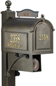 Ultimate_mailbox